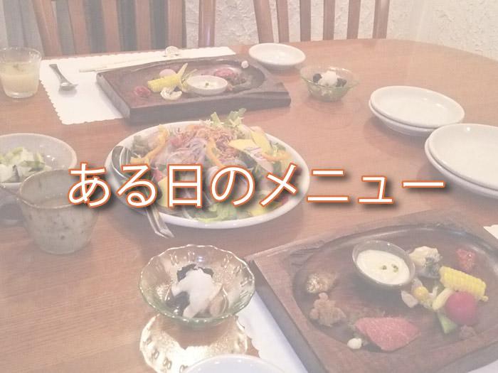 aruhi_title