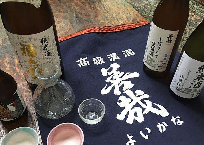 yoikana02
